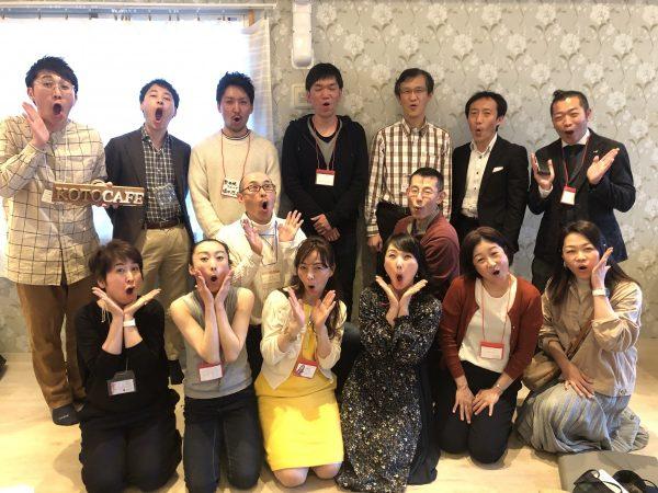 4月23日(木)kotocafe交流会 起業した(したい)人・お友達の輪を広げたい人集まれ