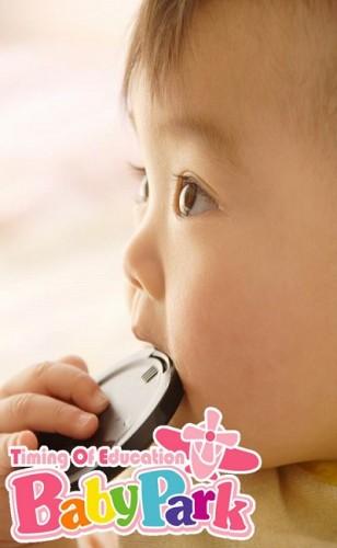 幼児教室総合満足度№1!ベビーパーク無料親子体験会のご案内♪