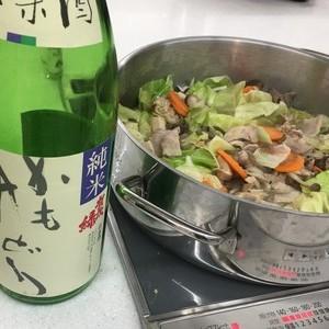 美酒鍋パーティーしませんか!?1月23日(木)ディナーはみんなで美酒鍋!