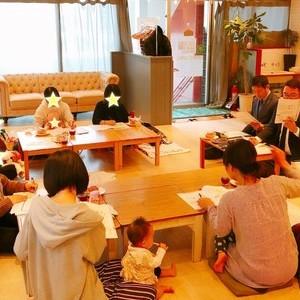 大好評第2弾!春バテ解消ヨガ×女性のための資産形成ワンコインセミナー(4月13日)