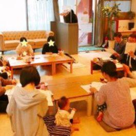7月13日(月)子どもの教育費に備えたい!ヨガも楽しめる資産形成セミナー