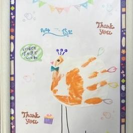9月2日(水)敬老の日に贈ろう! 保育士さんと作る オリジナル「手形アート製作」