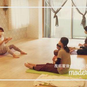 9月【ママとベビーのヨガ】レッスン予定(modera yoga)