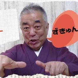9月17日(木)なかどんのYouTubeセミナー Vo.1