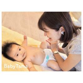 【満席】2月24日(水)赤ちゃんママのベビーマッサージ講座