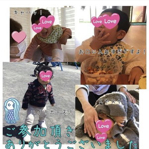 kotocafe託児サービス!5月15日(土)31日(月)