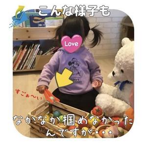 kotocafe託児サービス!4月から月2回実施♪
