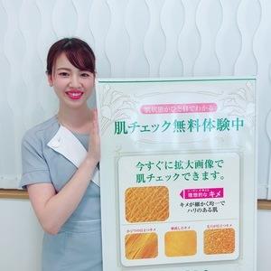【中止】4/27(火)【参加費無料】東洋式セルフマッサージ講習