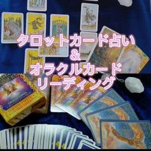 6月24日(木)タロットカード占い&オラクルカードリーディング体験×資産形成セミナー
