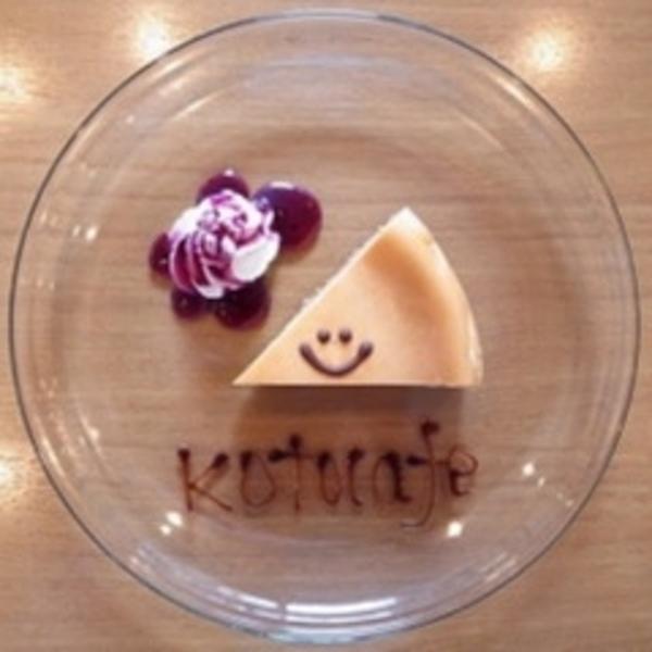 kotocafe9月17日(金)~9月25日(土)までのお席空き状況&イベント情報